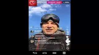 КУРБАН ОМАРОВ И КСЕНИЯ БОРОДИНА ПОПАЛИ В БОЛОТО ДОМ2 НОВОСТИ 2017