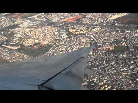 sao paulo air port Skyview