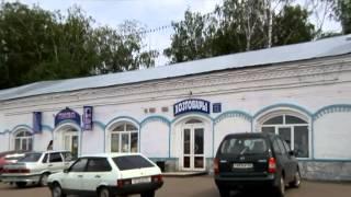 Весь Южный Урал часть 1
