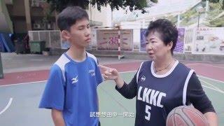 Publication Date: 2016-03-04 | Video Title: LKKC 梁中奇緣