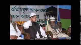 Maulana Khaled Saifullah Ayubi Bangla Waz 2014
