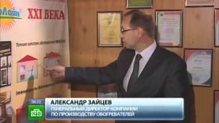 НТВ  Проверено  Инфракрасные обогреватели(Компания Иколайн лидер на рынке климатического оборудования. Наши работы представлены по всей России как..., 2014-08-06T08:23:24.000Z)