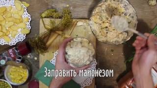 Салат с сухариками 🎅🤶 | Айдиго