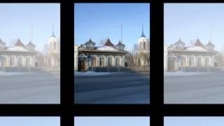 Видео верхнего тагила
