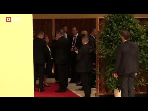 Главы стран G20 прибыли на форум