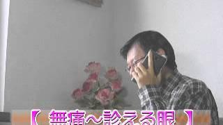 「無痛・診える眼」伊藤淳史「正義感&怒り」初挑戦 「テレビ番組を斬る...