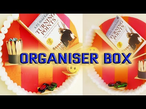 DIY Organiser Box | Paper Craft | How to make Organiser Box | How to use pasteboard