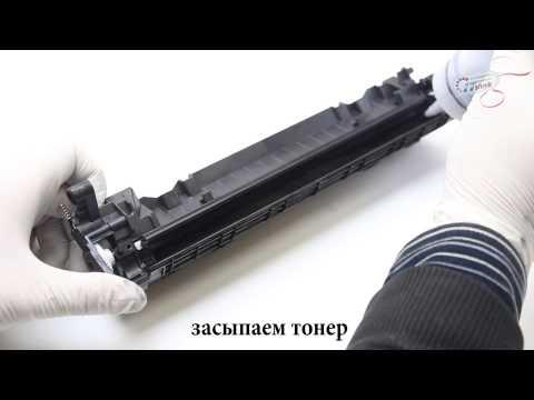 Как заправить картридж hp 83а в домашних условиях