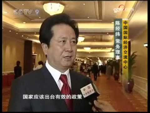 Chinese culture of saving money - CCTV 05 Jul 09