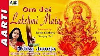 #Aarti - Mahalaxmi - Om Jai Laxmi Mata || Full Bhakti Song 2016 #VikalpEntertainment