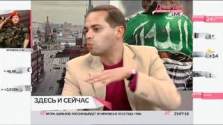Елена Батурина против L'Express /// ЗДЕСЬ И СЕЙЧАС