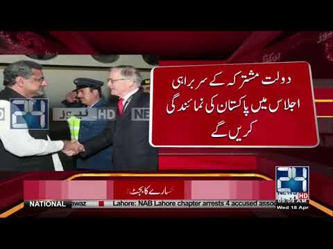 وزیراعظم شاہد خاقان عباسی کا اچانک لندن کیوں پہنچ گئے