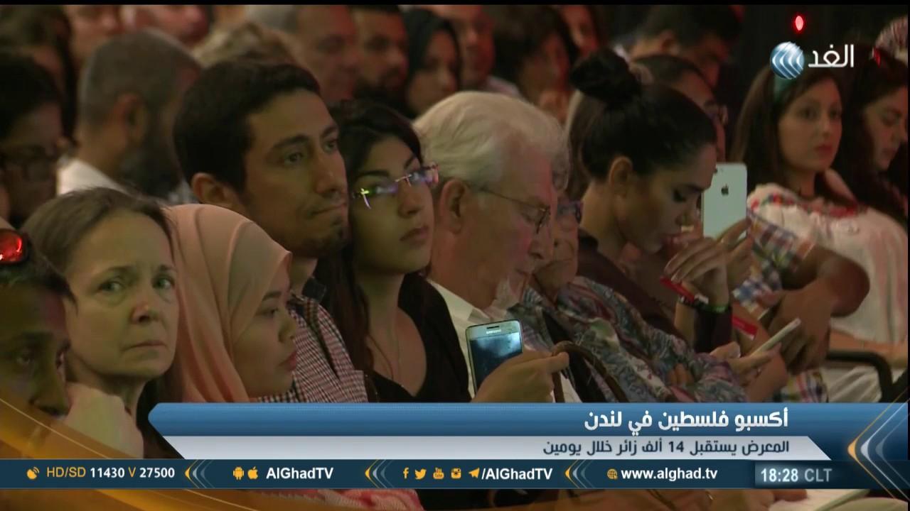 تقرير| أربع نساء مقدسيات يروين قصة التغريبة الفلسطينية في معرض أكسبو