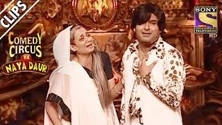Dramatic Kapil And Shweta | Comedy Circus Ka Naya Daur