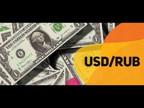Прогноз валюты доллар: 23,24,25,26,27,28,29 марта 2020 года