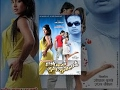 Hamro Maya Juni Juni Lai - हाम्रो माया जुनी जुनीलाई - Nepali Movie