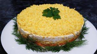 Салат «Бунито» - пошаговый рецепт