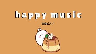 1 hour of happy kpop piano music | m o t i v a t e \u0026 r e l a x | November 2019