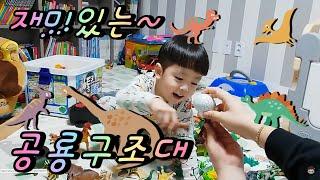 공룡구조대 영상보고 공룡구조대 놀이하기 dinosaur Toy play