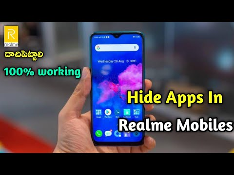 How To Hide Apps In Realme Mobiles   Hide Apps In Realme Os In Telugu   Realme Mobile Tricks Telugu