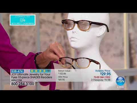 HSN   Connected Life with Brett Chukerman 12.20.2017 - 07 PM