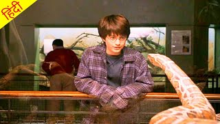 Harry Potter and the Philosopher's Stone movie in hindi _ MA lovers _ Harry Potter Hindi, harry
