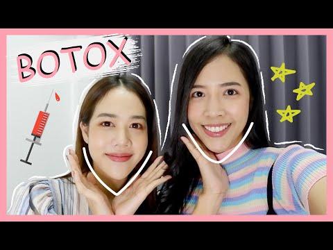 VLOG01: ฉีดโบท็อกซ์ลดกราม 3,990฿ วิธีดูของแท้และการเลือกยี่ห้อโบท็อกซ์ // Q&A Botox | Myviisa
