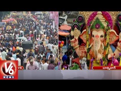 Students Participated In Ganesh Shobha Yatra 2018 | Hyderabad | V6 News