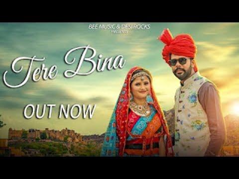Tere Bina Popular Haryanvi Song | Anjali Raghav & Somveer Parjapati | Raj Mawar | Haryanvi Song 2017