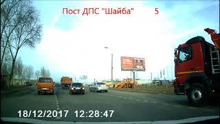 Дураки и Дороги.  Краткий отчёт о поездки в Волгоград