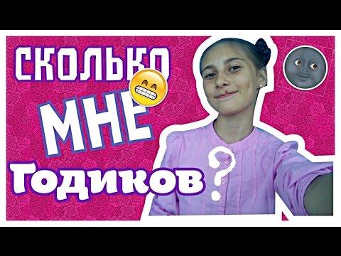 Официальный сайт «МегаФон» Республика Башкортостан