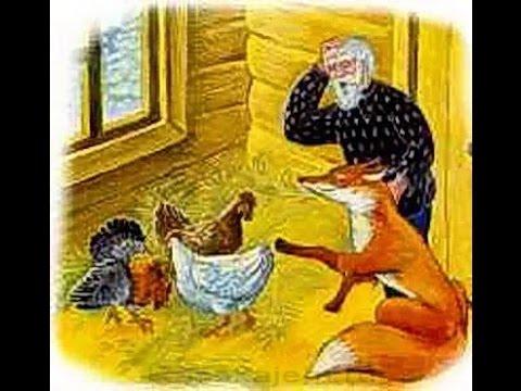 открытка лиса в курятнике одна