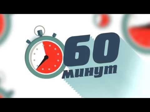 Игры Квест Приключения poiskmuzikantov