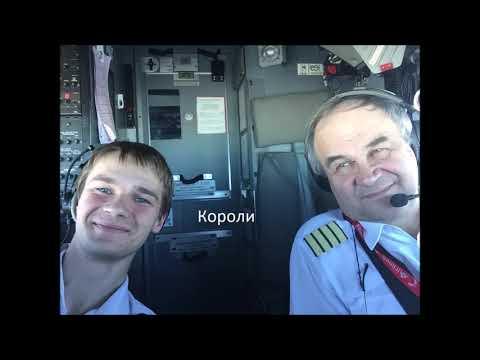 ОТЦЫ и ДЕТИ  ПИЛОТЫ !!! Sky Up-2019 ! UKRAINE !!!
