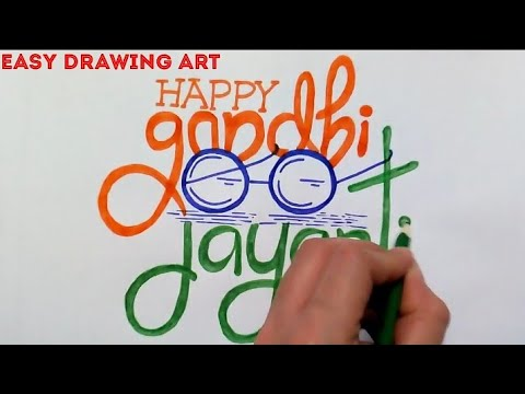 how to make gandhi jayanti poster - hmong video