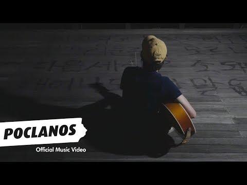 콜트콜텍 기타노동자 밴드 / mp3 letöltés