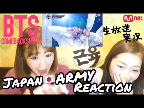 Japan🇯🇵ARMY Reaction【Mnet】Dionysus, Boy With Luv🤯BTS Come Back Show【リアクション】M Count Down