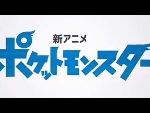 new-pokemon-sword-and-shield-trailer-//review-//anime-ninja-//in-hindi-//pokemon