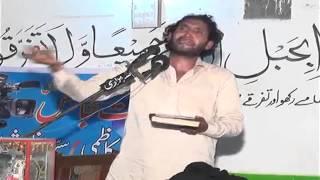 Zakir Habib Raza Haideri @ hathiwind Sargodha