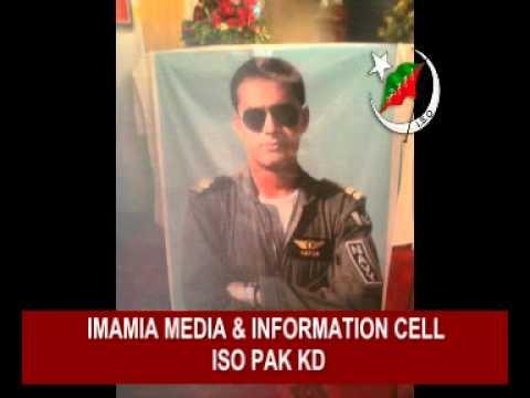 Hai Baseej e Pak Watan Hum By IMAMIA MEDIA CELL