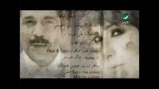 Abdullah Al Rowaished & Nawal Ozerene عبد الله الرويشد ونوال - اعذرينى