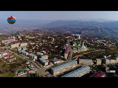 Армянские города: Шуши