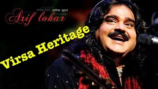 Virsa Heritage Revived Presents  Legendary Singer Arif Lohar | Full  Live Show |