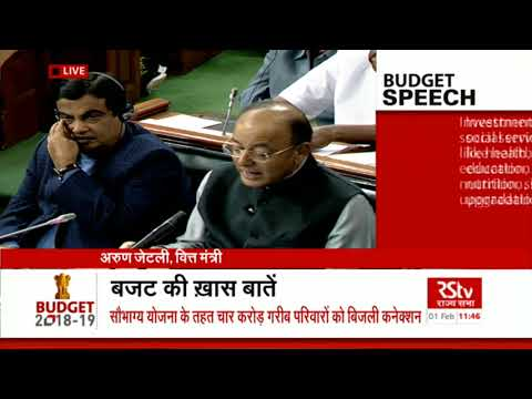 Union Budget 2018-19 | FM on Rural Development Measures