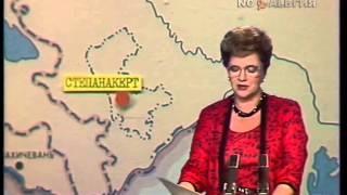 """Программа """"Время"""" от 26.07.1988г"""