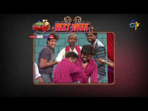 Jabardasth | 29th June 2017 | Latest Promo