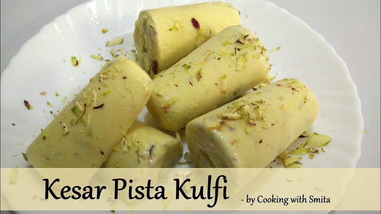 Pista Kulfi Recipe in Hindi by Cooking with Smita - How to make Kulfi ...