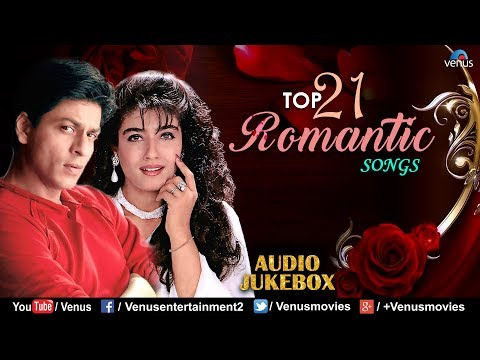 Valentine's Day Special | Top 21 Romantic Songs | Hindi Movie Songs | Best Heart Touching Love Songs