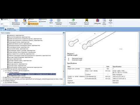 Обзор раздела Спецификации в программе Вольво