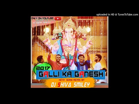 RAHUL SIPLIGUNJ | GALLI KA GANESH NEW SONG REMIX BY DJ SHIVA SMILEY
